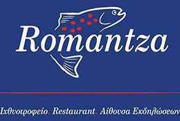 Romantza - Agios Floros